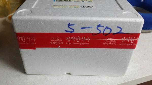 b28fffb11b527ad80ac50d37e5c66cae_1614089598_9396.jpg